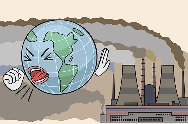 Fumaça liberada pela indústria