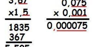 Multiplicação com números decimais