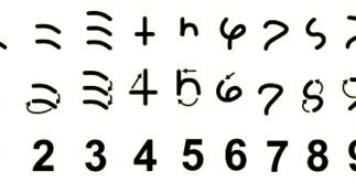 Algarismos arábicos