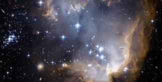 Como se formam as estrelas?
