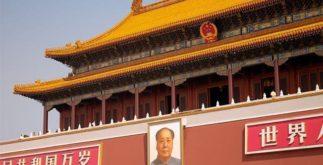 Conheça e entenda sobre a corrente política maoísmo