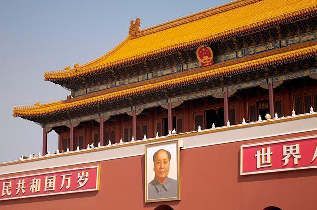 Imagem da cidade proibida Beijing, na China
