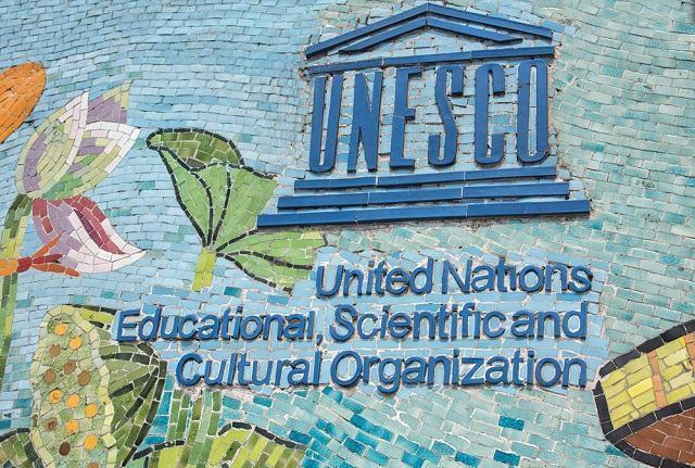 O que é a Unesco e qual seu papel no desenvolvimento mundial