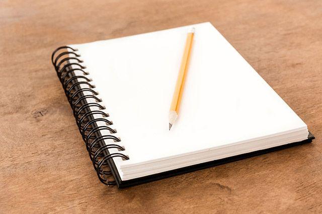 Qual a melhor forma de separar um caderno de matérias?