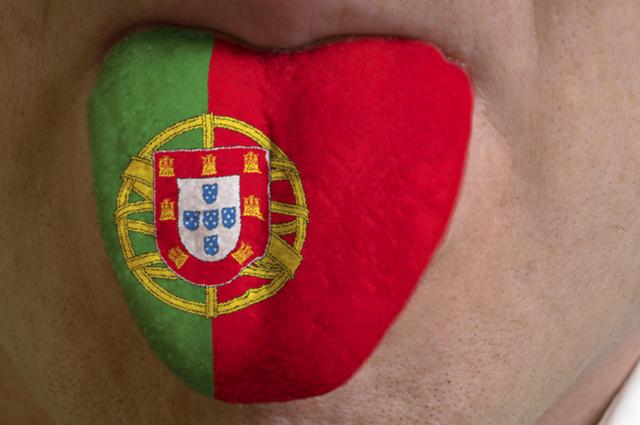 Bica, bicha, rapariga são palavras escritas iguais mas com sentidos diferentes no Brasil e em Protugal