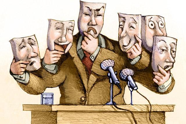 Será que todo político é corrupto? - Estudo Kids