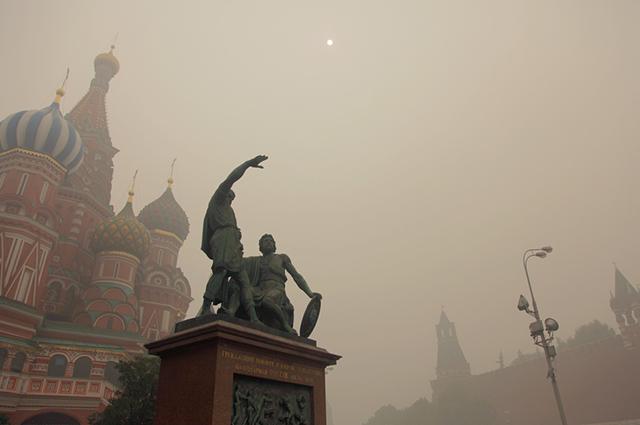 Smog em Moscou