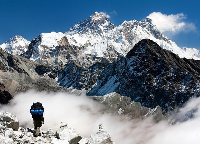Visão do Everest